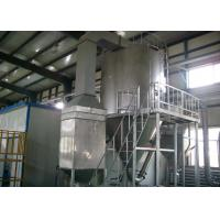 Cheap Organic Compounds Protease Vertical Spray Drying Machine For Sodium Fluoride for sale
