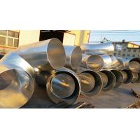 hot dip galvanized flanges, galvanized pipe fittings per ASTM A123