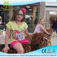 Hansel coin operated kids ride machines animal electric ride for mall