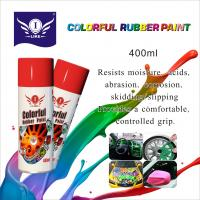 Buy cheap Matt Black 400ml MSDS Plastic Dip Rubber Paints For Car With 5 Liter Packing from wholesalers