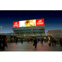 Cheap HD P3 Outdoor Advertising LED Billboard , Large LED Video Wall Screen for sale
