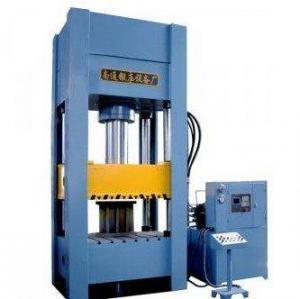Cheap Four-column Hydraulic Press for sale