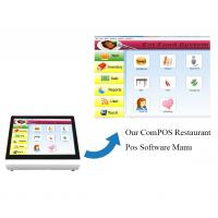 Cheap Point Of Sale Terminal 12 Inch Capacitive Touch Screen Desktop For Commercial for sale