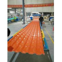 Cheap Light Weight Orange Synthetic Resin Roof Tile 1050 mm Width / 2.3 mm Thickness for sale