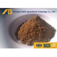 Cheap Easy Absorb Cow Feed Supplements / Cattle Feed Additives 8% Max Moisture for sale