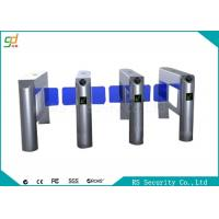 Cheap Emergency Factories  Supermarket Swing Gate Sound And Light Alarm Turnstiles for sale