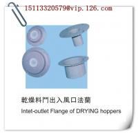 China Inlet-outlet Flange of Drying Hoppers Manufacturer