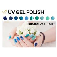 High Gloss Wear UV LED Gel Nail Polish Non Toxic For Nail Art Evenly Pigmented