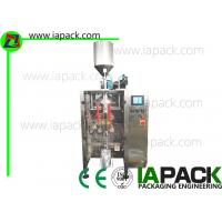 Buy cheap 20G - 1000G Poly Bag Packing Machine / Edible Oil Packaging Machine from wholesalers