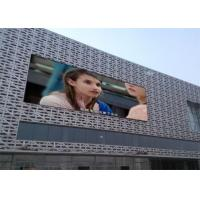Cheap P10 Outdoor LED Advertising Panel High Refresh 1920HZ For Shopping Mall for sale