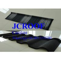 Cheap Wood Design Steel Roof Shingles 1340mm*420mm*0.4mm , Corrugated Steel Roofing Sheets for sale