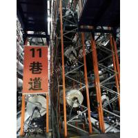 Buy cheap 24 Meters Height Automated Storage And Retrieval System In Rolling Fabrics from wholesalers