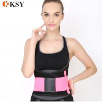 773d4d9a59 Buy cheap Factory price and high quality adjustable custom waist trimmer  slimming belt from wholesalers