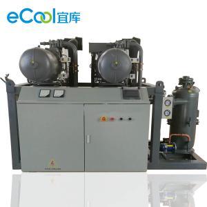 Single Stage Screw Refrigeration Compressor Unit Parallel High Temperature