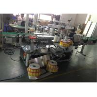 Double Sided Labeling Machine , Flat Surface Label Applicator PLC Process Control
