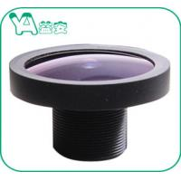 HD 3 Megapixel M12 MTV Mount Lens 156 Degree Wide Angle 156°114°80° DHV