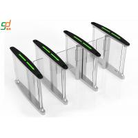 Cheap Slim Servo Motor Fast Speed Turnstile , Access security barrier gate Systems for sale