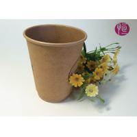 425ml double walled paper coffee cups Insulated Paper Container FDA FSC