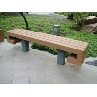 Outdoor Furniture Park Recyclable Wood Plastic Composite