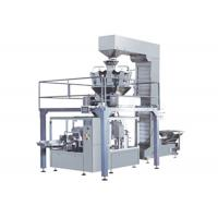 Buy cheap Safe Automatic Granule Packaging Machine , Weighing Bag Packaging Equipment from wholesalers