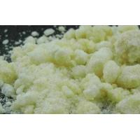 Quality(Effect:Stimulant)Research Chemical Powder,Purchase