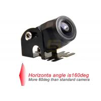 Universal Car Front Camera Night Vision System With Horizontal Angle 160 Degree