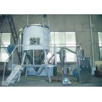 Cheap Economical Practical Type Electricity Steam Heating Spray Drying Machine for sale