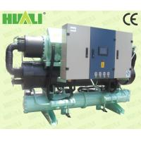 Quality R407C / R134A Cooling Water Chiller Industrial CE Certification Perfect Cooling for sale