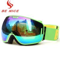Cheap Detachable Lightweight Reflective Snowboard Goggles With 100% UV Protection for sale