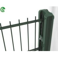 High security boundary wall designmaster fence panel 5/4/5 wire mesh ...