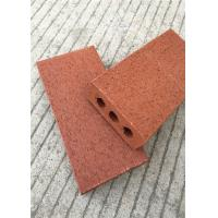 Buy cheap Wear Resistance Lay Split Brick Pavers For Driveway Solid Void Ratio from wholesalers