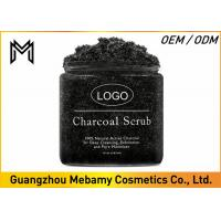 Cheap Activated Charcoal Skin Care Body Scrub Exfoliation Eliminate Skin Itchiness for sale