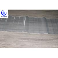 Cheap Clear Color Transparent Corrugated Roofing Sheets Fiberglass Material High Strength Sun Sheet for sale