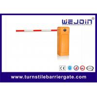 Cheap Safety Electronic Straight Parking Barrier Gate Car Park Barrier Arms Customized for sale