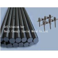 Cheap Astm b 348 titanium bar for sale
