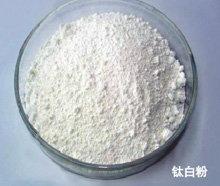 Titanium dioxide Rutile/Anatase(TiO2),Rutile/anatase titanium dioxide