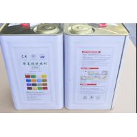 PU Polyurethane Based Adhesive Resin Binder For Rubber Flooring Products