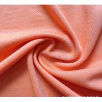 Tricot Polyester Sports Fabric Yarn Dyed Pattern Waterproof High Strength