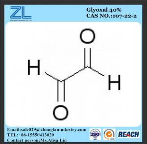 CAS NO.:107-22-2,glyoxal 40%,Glyoxylaldehyde