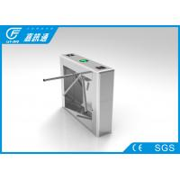 Cheap Tripod Turnstile Entry Systems MCBF 3000000 Cycle , High Speed Turnstile Security Doors for sale