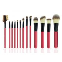 OEM Multi Color Synthetic Professional Makeup Brush Set Hair Lip Pro Makeup Brushes Red Set