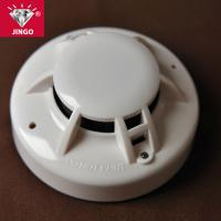 Conventional fire alarm systems smoke and heat detector sensor