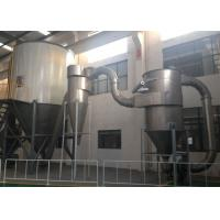 Cheap Professional Air Spray Drying Equipment For Liquid Drying Materials for sale