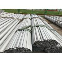 Buy cheap ASTM B622 ASME SB622 Hastelloy C276 UNS N10276 Nickel Alloy Seamless Pipe from wholesalers