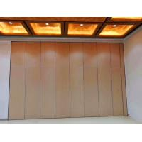 Multi Color Commercial Floor To Ceiling Room Partitions MDF