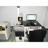Measurement Marking Service Micro Laser Welding 4 Axis High Precision