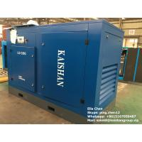 Buy cheap 75KW Motor Driven Stationary Screw Silent Air Compressor LG-13/8G 380V 50HZ 3 Phase from wholesalers