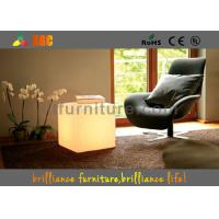 Buy cheap LED Cube Chair for Events and party , nontoxic and peculiar smell furniture from wholesalers