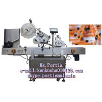 Cheap syringe Labeling Machine for sale