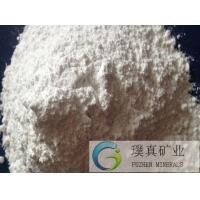 Water and oil decolor agent Attapulgite power for impurity removal